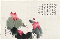 红荷图 by feng jinsong