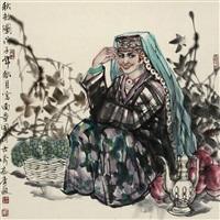 当代 by li yi