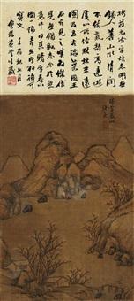 晴雪春山 by jiang yuanqia