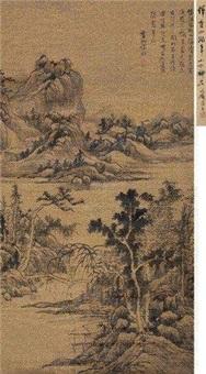 平江逸趣 by yun xiang
