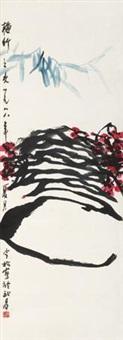 梅竹 by feng jinsong