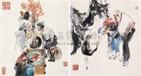 西蜀风情·卖糖饼·峨嵋戏猴 (clear winds of western sichuan, selling sweet cakes, playful monkeys of emei mou) (2 works) by dai wei