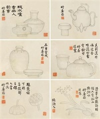 清味册 (album of 12) by xue huai