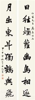行书八言联 对联 (couplet) by xiao tui'an