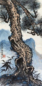 松寿图 (pine) by xu beiting