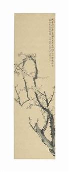 plum tree by kim gyujin