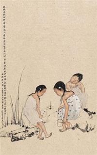 童戏 by lei ziren
