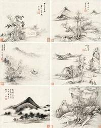 山水集册 (album of 6) by bian wenyu