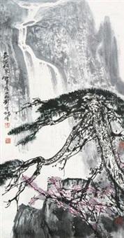 泰岱松泉 by liu baochun