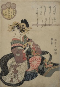 beauté tenant un peigne by tsukimaro