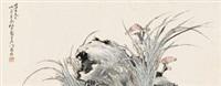 芝兰并寿 by ren xun