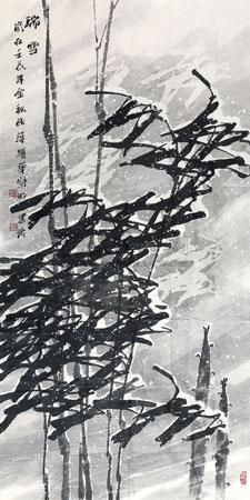 瑞雪 by ma yuehua