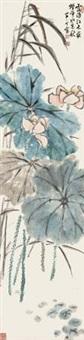 荷花 by chen banding