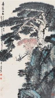 寿比南山松 by chen weixin
