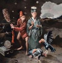 催眠后的异想 by liu sheng