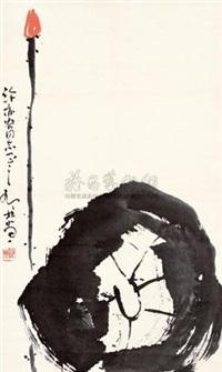 荷花 by deng lin