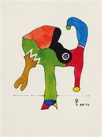 ohne titel (4 works) by otmar alt