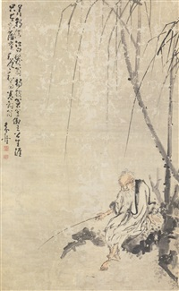 fisherman under a willow tree by huang shen