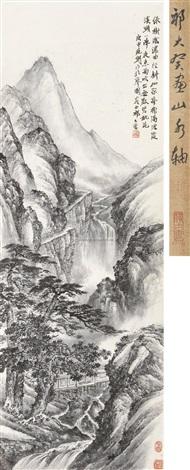 landscape by qi dakui