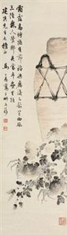 菊蟹图 by ma gongyu