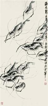 海为龙世界 by lei jinting