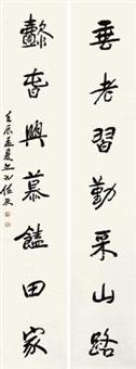 楷书七言联 对联 (couplet) by ren yu