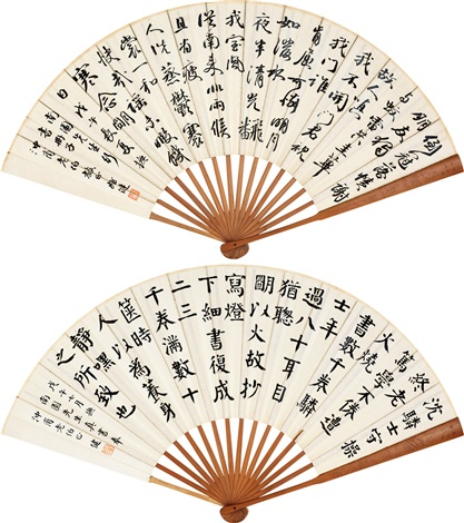 书法 calligraphy recto verso by li jian