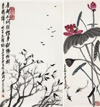 寒鸦 红荷 (二幅) (lotus and birds) (2 works) by qi liangmo