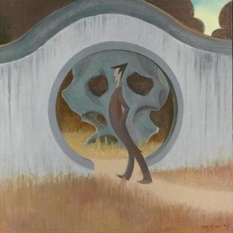 untitled moondoor by wang xingwei