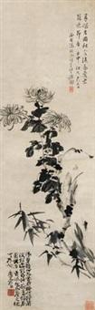 竹菊图 by tang yifen