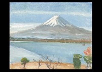 mt fuji in kawaguchi lake by shozo yamazaki