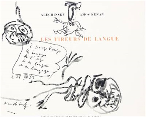 les tireurs de langue by pierre alechinsky
