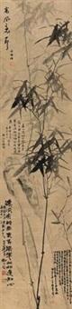 竹石图 by liu zigu