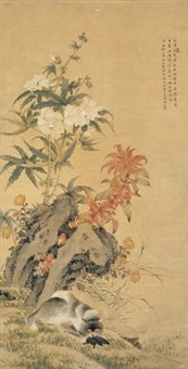 耄耋图 (cat and flower) by ma quan