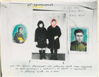 untitled (2 works from luriki) by boris mikhailov