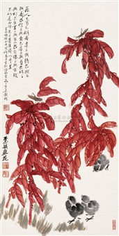 老来红 (tricolour amaranth) by wu huan and qi huijuan