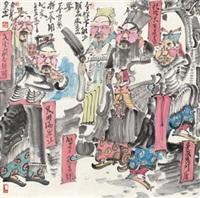 水浒人物 镜心 纸本 by zhou jingxin