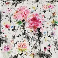 繁花似锦 4 by lian xue ming