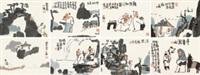 山水人物 (八帧) 册页 纸本 (8 works) by liu ergang