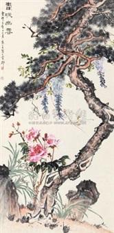 春暖幽香图 by hu hezhai
