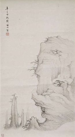 landschaft mit zwei gelehrten by liu xiaoxian