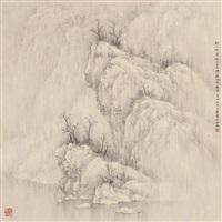 修身养德 by ren daqing