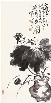 flowers and birds by zhou pengfei