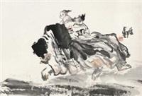 牧童 by jia haoyi
