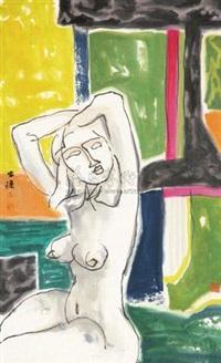 裸女图 (figure) by luo buzhen