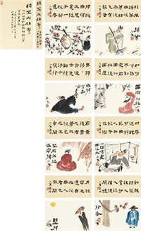 花卉人物册 (various subjects) (album of 8; + colophon of 8) by xiao yu