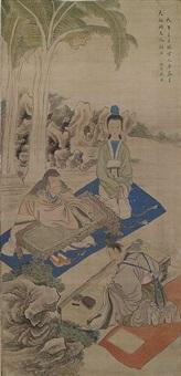 fu sheng und seine tochter überliefern das buch der urkunden by qi zhe
