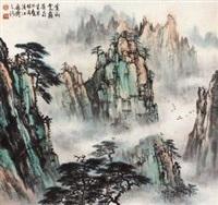 黄山云雾 by huang huanwu