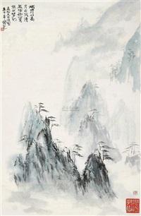 烟澹山高图 by qiao yisong