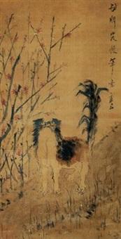动物 镜心 设色绢本 by xu gu